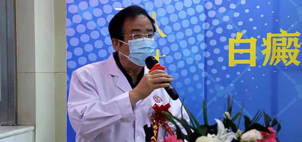热烈庆祝北京协和医学院、中日友好医院共建白癜风专科联合诊疗中心落户石家庄远大白癜风医院