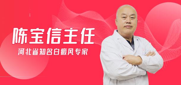 京冀医师联合会诊活动已圆满完成!您的五一假期需要续费了哦!