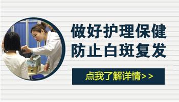 沧州目前能治白癜风效果好的医院是哪个