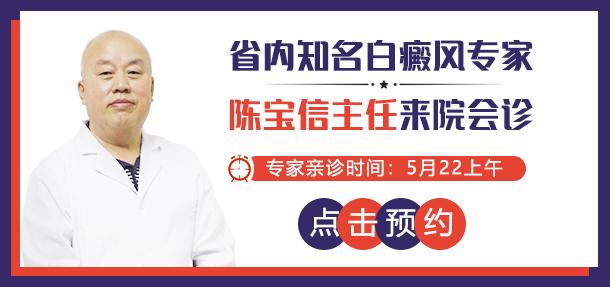 好消息!5月22-23日,特邀北京白癜风医师——周舒教授来院会诊!会诊名额开放预约中!