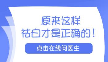 沧州治疗皮肤白癜风效果好的医院是哪个