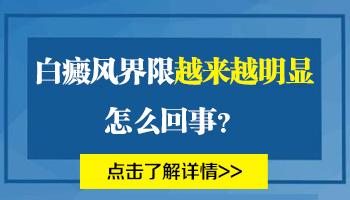 沧州幼儿白癜风去哪家医院治疗