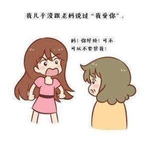 【温情五月·爱在母亲节】 请大声说出你对妈妈爱的告白!