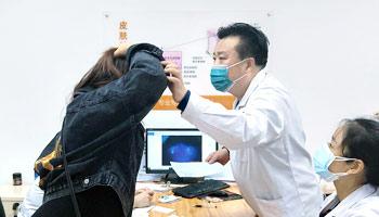 4●15白斑免费普查活动结束 疫情后门诊量创新高
